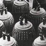 ある戦争遺跡(昭和16年8月30日、「金属類回収令」、公布される ...